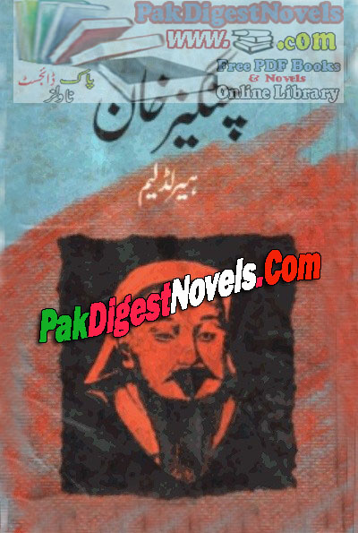 Changez Khan History By Harold Lamb Pdf Free Download