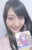 Takemiya Yuyuko