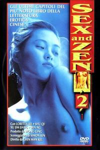 Sex and zen ii online