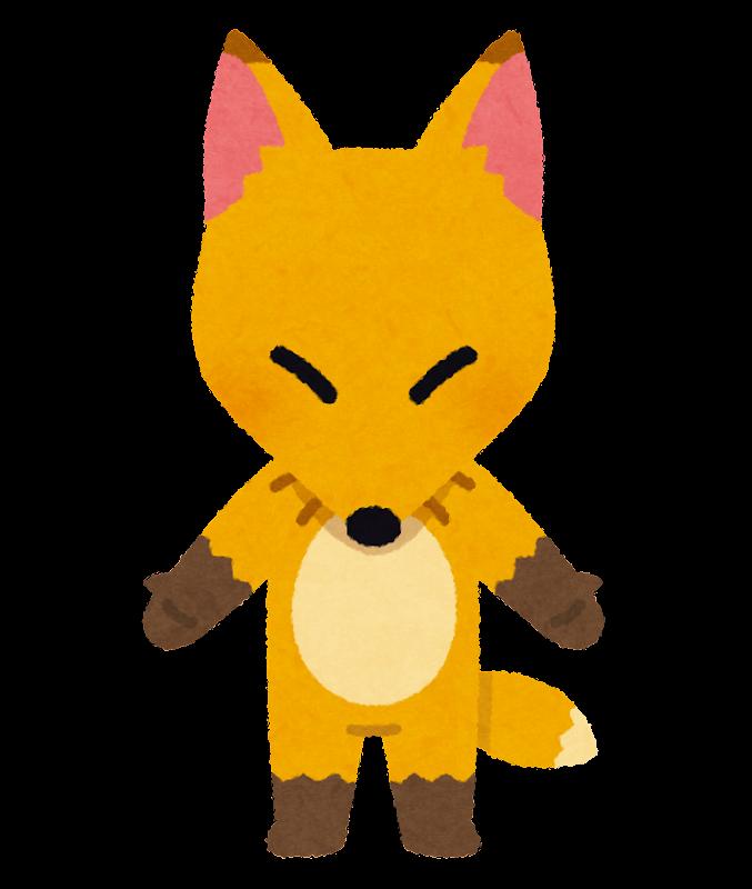 狐のキャラクター かわいいフリー素材集 いらすとや