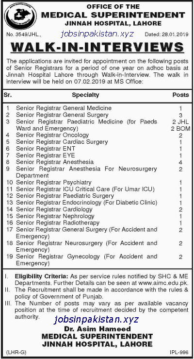 Advertisement for Jinnah Hospital Lahore Jobs