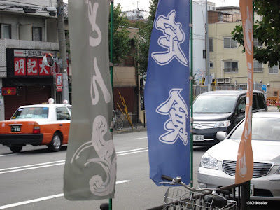 street scene, Japan