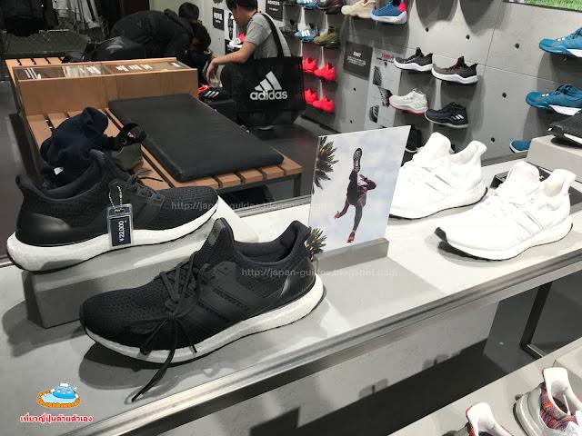 Adidas Shop Japan