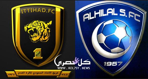 ملخص ونتيجة مباراة الهلال والاتحاد اليوم 21-9-2017 الكلاسيكو بنتهي بنتيجة اهداف 1-1 تعادل