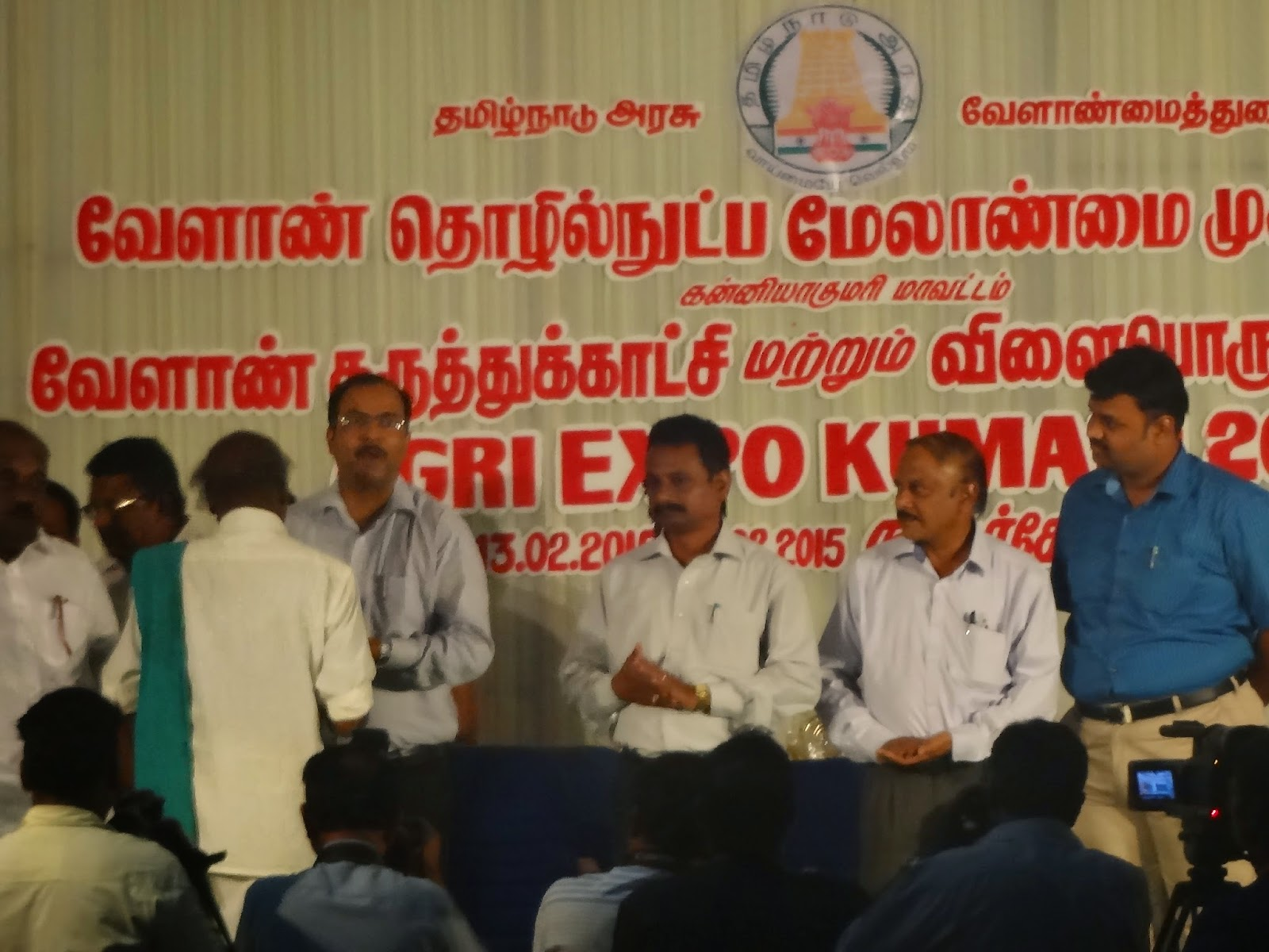 kanyakumari this event brings to the mind what was written by roger rosenblatt in one of his time magazine essay