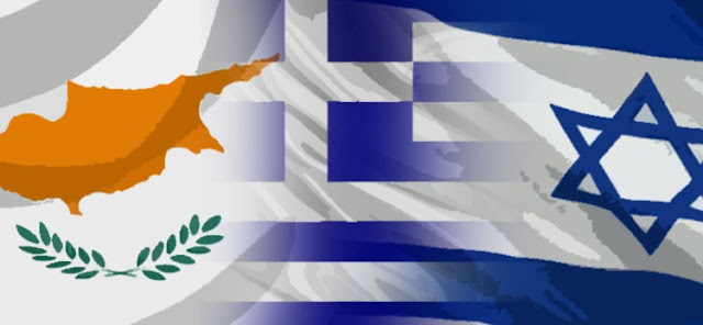 OPINION   Israel's Emerging Relations in the Eastern Mediterranean