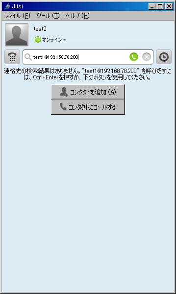 jitsi_002.png
