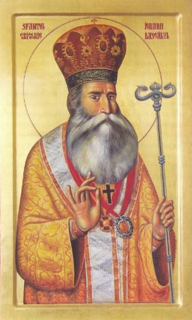 Αποτέλεσμα εικόνας για Άγιος Γρηγόριος ο Διδάσκαλος ο Βατοπαιδινός