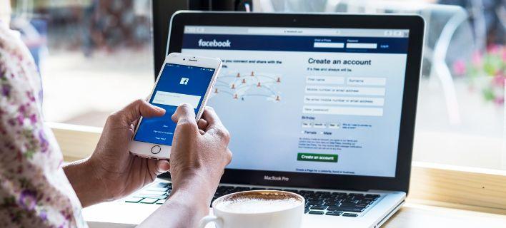 Το Facebook απαγορεύει κάθε έκφραση υποστήριξης του ρατσισμού