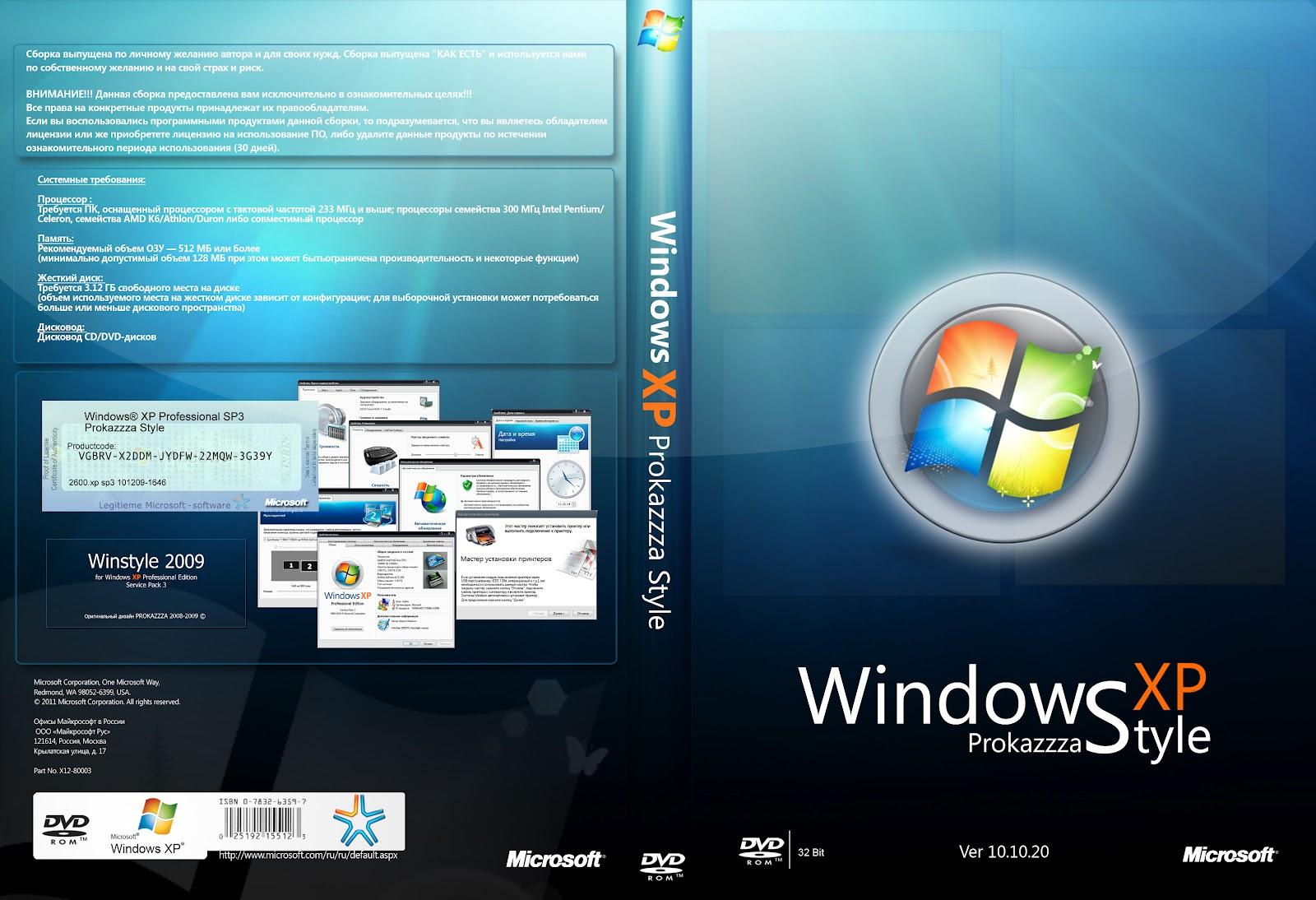 Microsoft hot fix kb893357 download