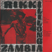 https://zamrockorg.blogspot.com/2019/02/rikki-ililonga-zambia.html