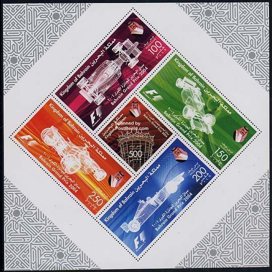 Odd Shape Stamps