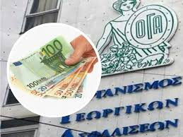 Έρχονται τα ραβασάκια του ΟΓΑ: Στα 680 ευρώ η λυπητερή αυτή τη φορά...