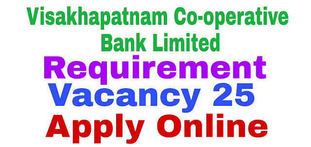 Visakhapatnam Co-operative Bank Limited recruitment 2019: 25 posts of Probationary Officer, Online application till March 4