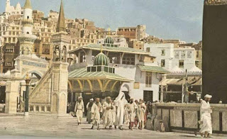oldest photo of Makkah