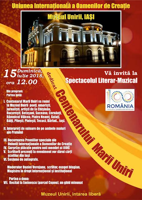 Centenarul Marii Uniri, Muzeul Unirii, Iaşi, România dans Festival de Poezie afisa%2Biasi