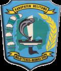 Pengumuman CPNS PEMKAB Belitung formasi  Pengumuman CPNS Kabupaten Belitung Formasi 2021