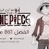 مانجا ون بيس الفصل 861 مترجم Manga One Piece 861 | تحميل + مشاهدة
