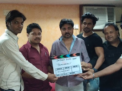 Panchali Bhojpuri Movie