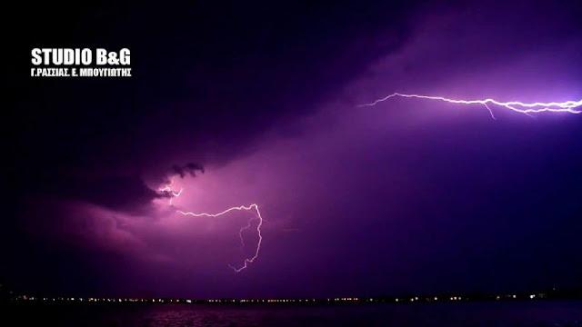 Έκτακτο δελτίο της ΕΜΥ:  Ισχυρές βροχές και καταιγίδες