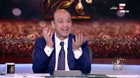 برنامج كل يوم مع عمرو اديب حلقة الاحد 14-5-2017