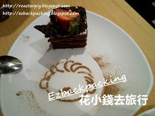 櫻桃黑森林蛋糕