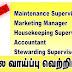 Vacancies | Maintenance Supervisor | Marketing Manager | Housekeeping Supervisor | Accountant | Stewarding Supervisor