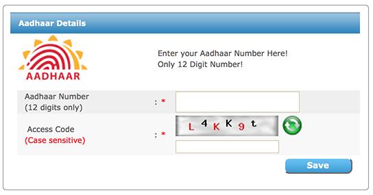 Aadhaar Number Adding in Kerala PSC