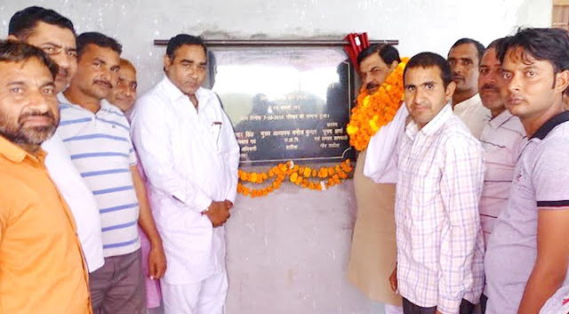 MLA Techand Sharma laid foundation stone of Community Center in village Dadhota