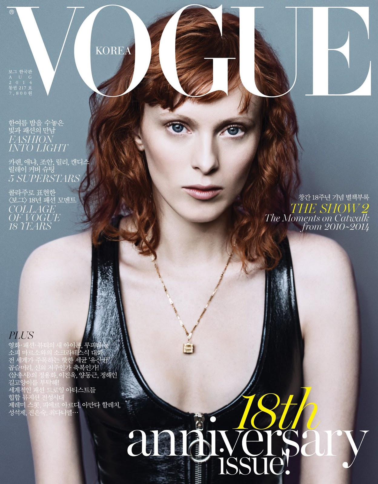 Elson karen vogue ukraine september catalog photo