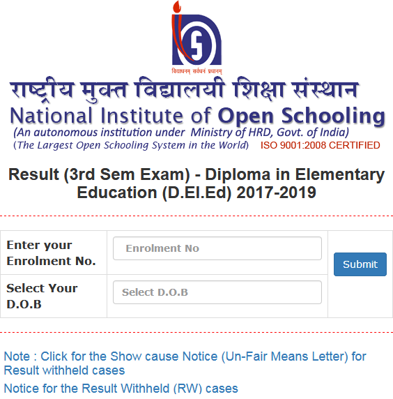 Diploma 4th Sementer result expected to be out soon: NIOS D.El.Ed Result 2019