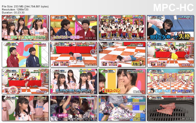 Download AKBingo! Episode 416 Subtitle Indonesia