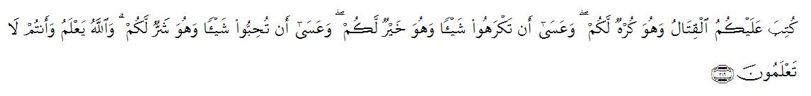 Al-Baqarah ayat 216