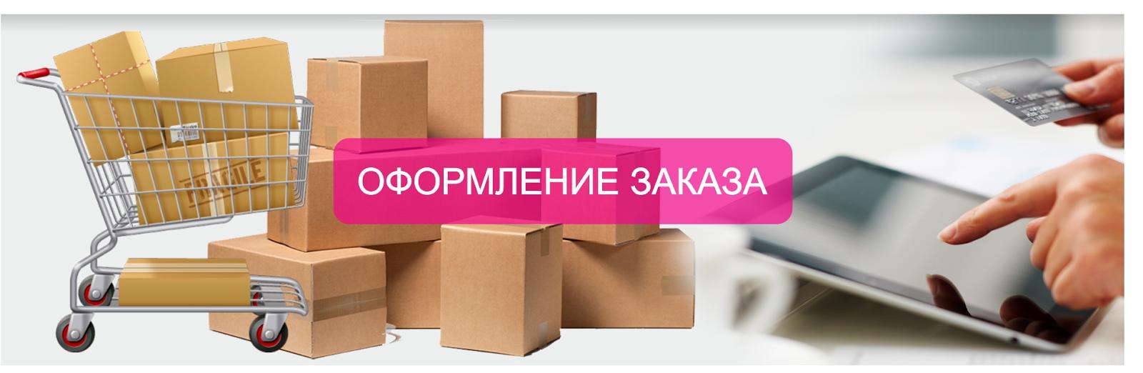 Интернет магазин сайт сделать заказ лучший сервис по продвижению сайтов