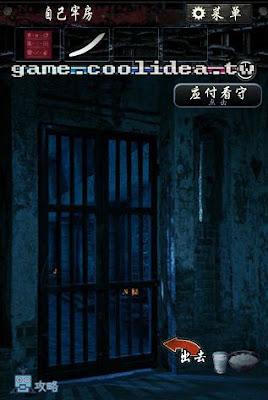 無限牢獄第3章圖文攻略3
