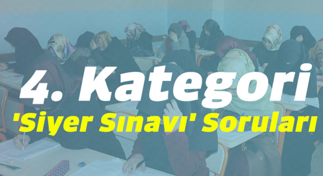 2018 siyer sınavı 4. kategori A kitapçığı sınav soru ve cevapları