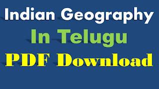 Indian Geography in Telugu PDF Download