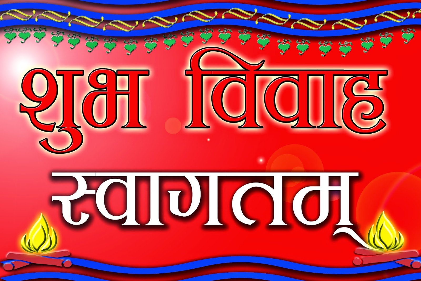 happy wedding nepali banner 2x3 suva biwaha happy wedding nepali banner 2x3 suva