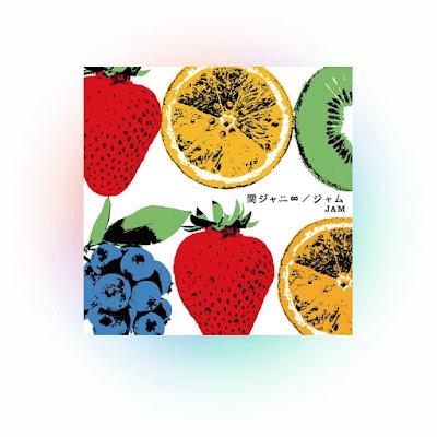 "Kanjani 8 Score #1 Album Worldwide With ""Jam"""