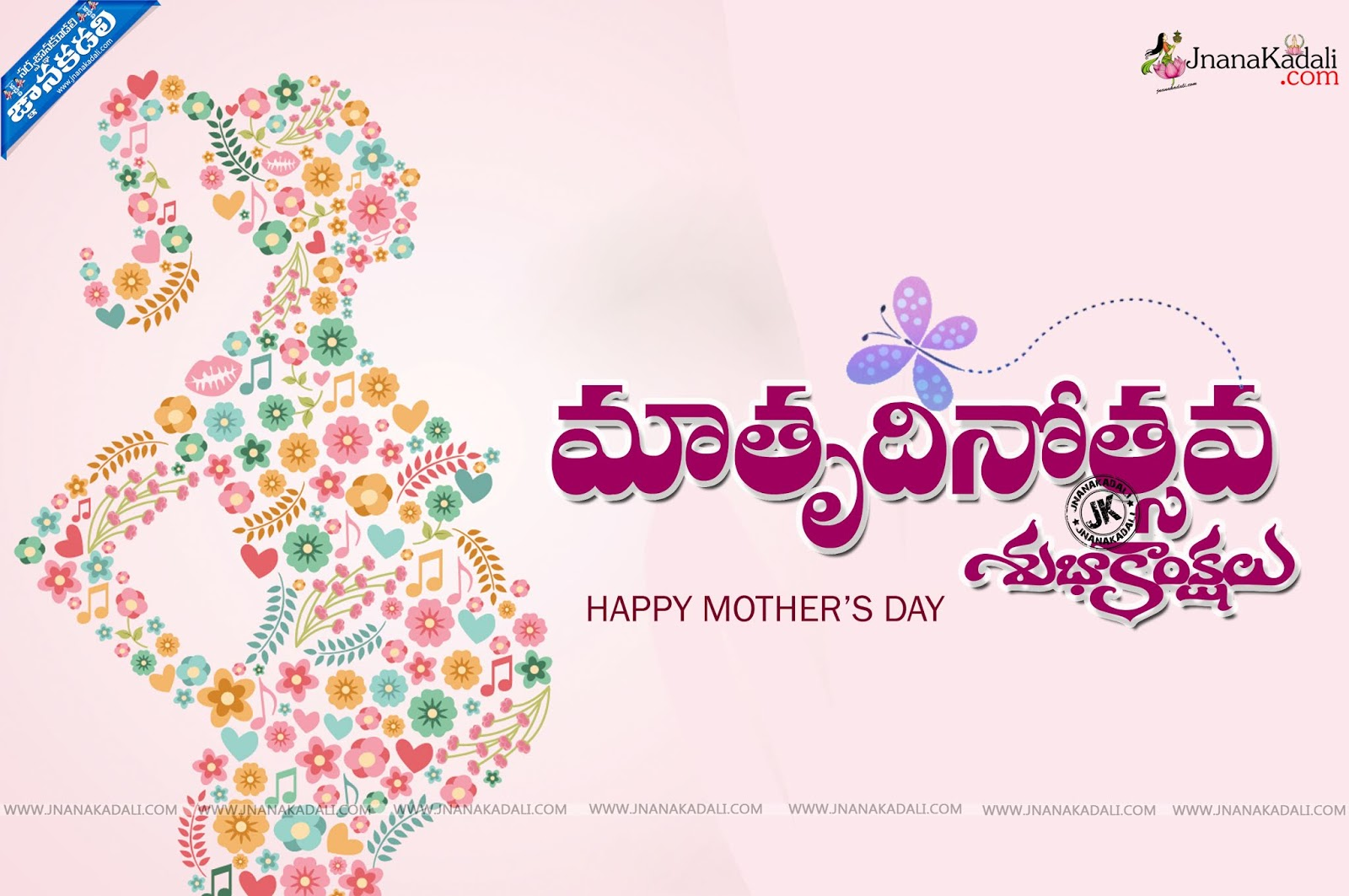 Mothers Day 2019 Wishes Messages Images Status Jnana Kadalicom