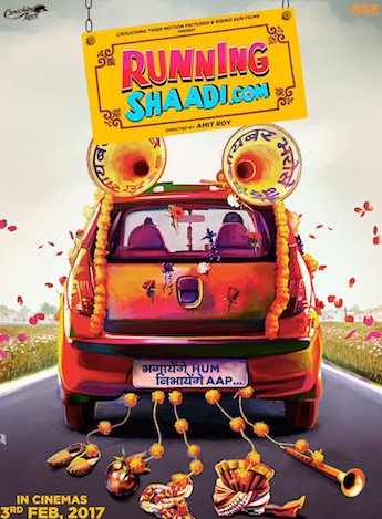Running Shaadi 2017 Hindi pDVDRip x264 700MB