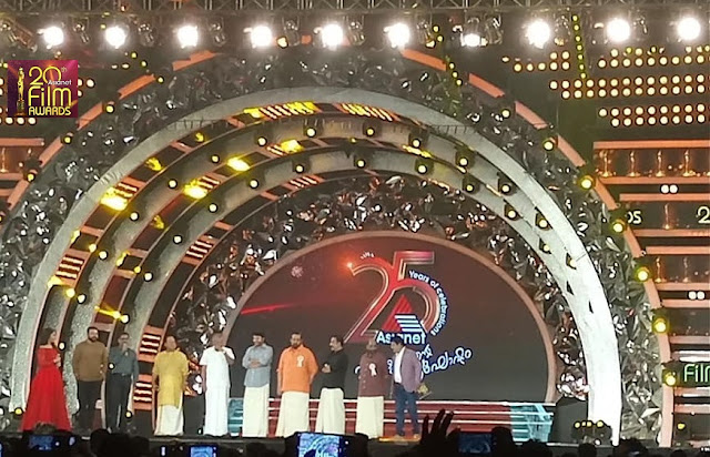 Asianet Film awards 2018 images