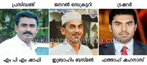 Movval Mohammedans Sporting Club office bearers, Kerala, News, Office Bearersm Bekal