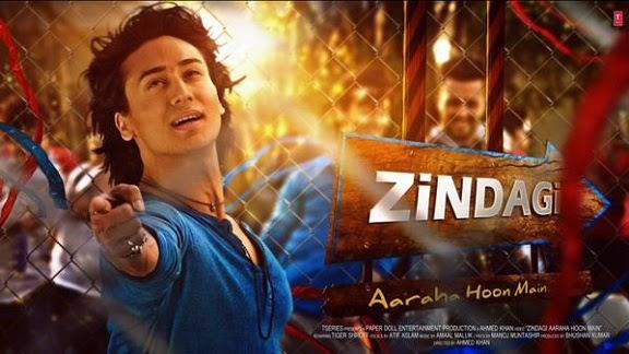 Guitar zindagi guitar chords : Zindagi aa Raha Hoon Main - Atif Aslam Guitar Chords with Capo