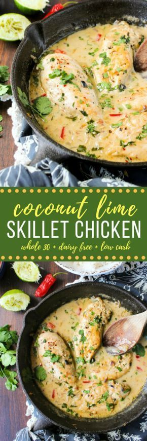 Coconut #Lime #Chicken