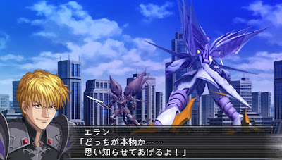 Download Super Robot Taisen OG Saga - Masou Kishin II - Revelation of Evil God Japan Game PSP for Android - www.pollogames.com