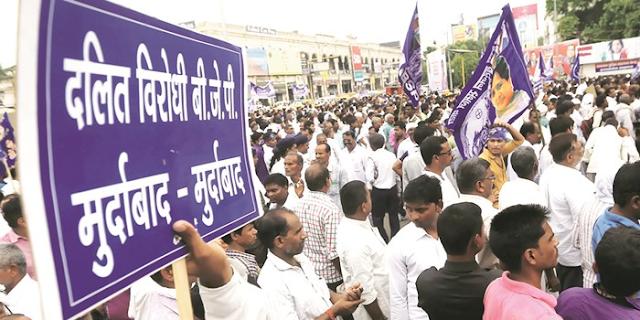 MP NEWS: जमीन नहीं, BSP की पगड़ी के कारण किसान की खाल उधेड़ी थी: आरोप