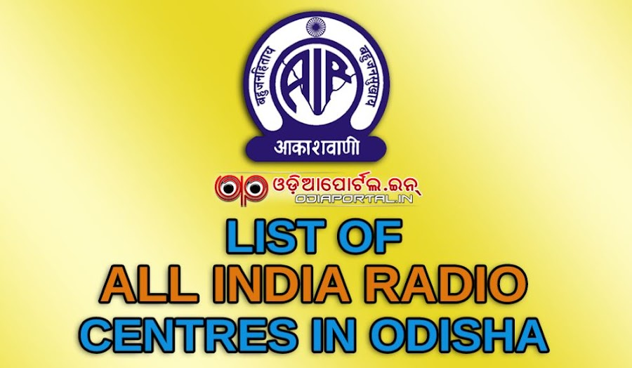 all india radio akashvani vividh varati station list odisha, cuttack, rourkela, rairangpur, baripada, soro, balasore, berhampur, bhawanipatna, bolangir, establishment date and year, history, milestone, contact details and more.