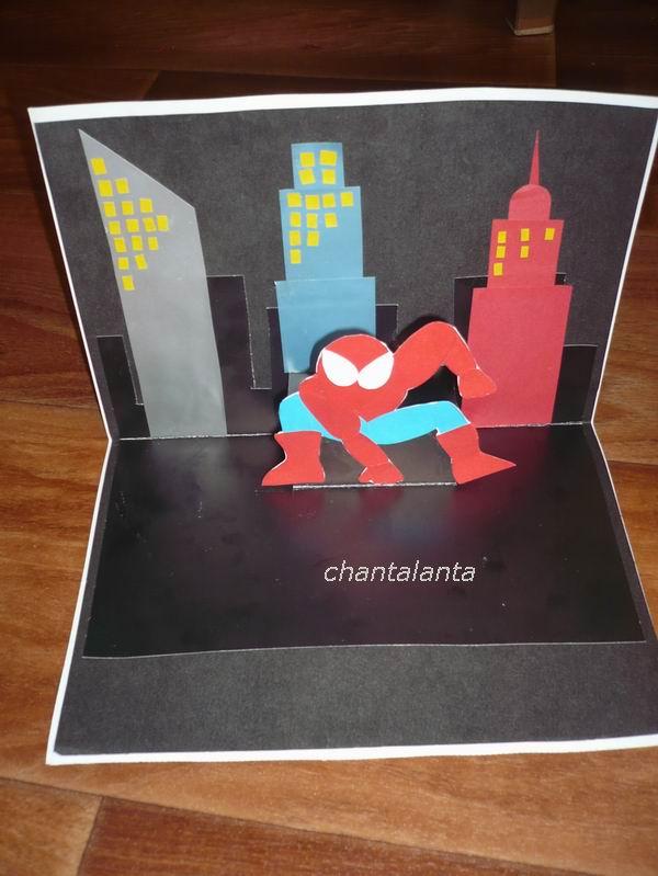Дед, открытка своими руками супергерой