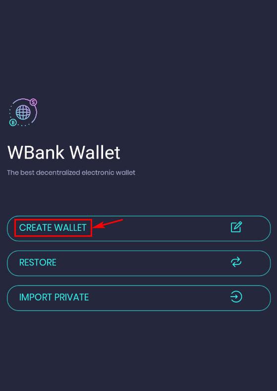 Регистрация в WBank Wallet